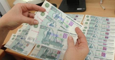 Среднегодовой курс евро 2012