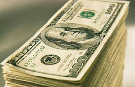 Неофициальный курс доллара