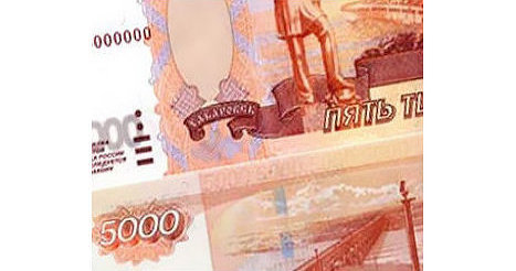 Forex рубль