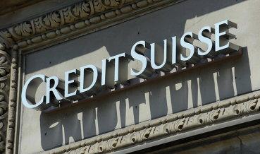 Credit Suisse: ЦБ РФ до конца года сделает паузу в смягчении политики