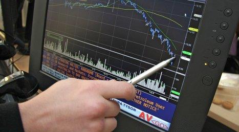 Составные части финансового рынка