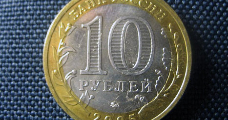 Курс доллара 24 января 2013