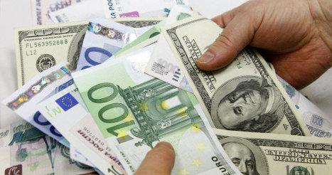 Курс евро в германии