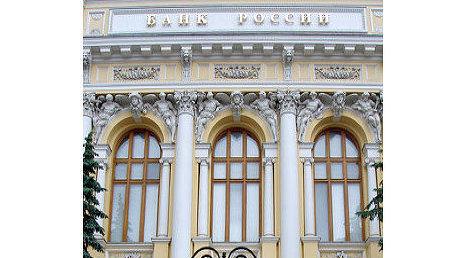 Инструкция банка россии от 2 апреля 2010 г n 135-и