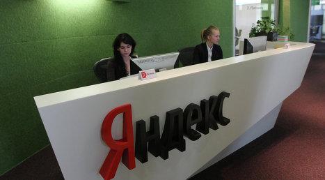 """Акции """"Яндекса"""" упали на 7% на открытии торгов на фоне объявления о SPO"""