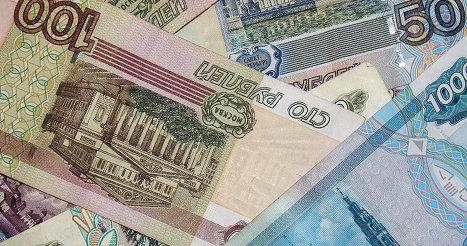 Курс доллара сбербанк москва