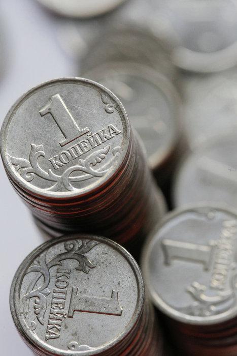 Копеечные монеты