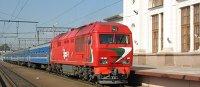 Состав Белорусской железной дороги