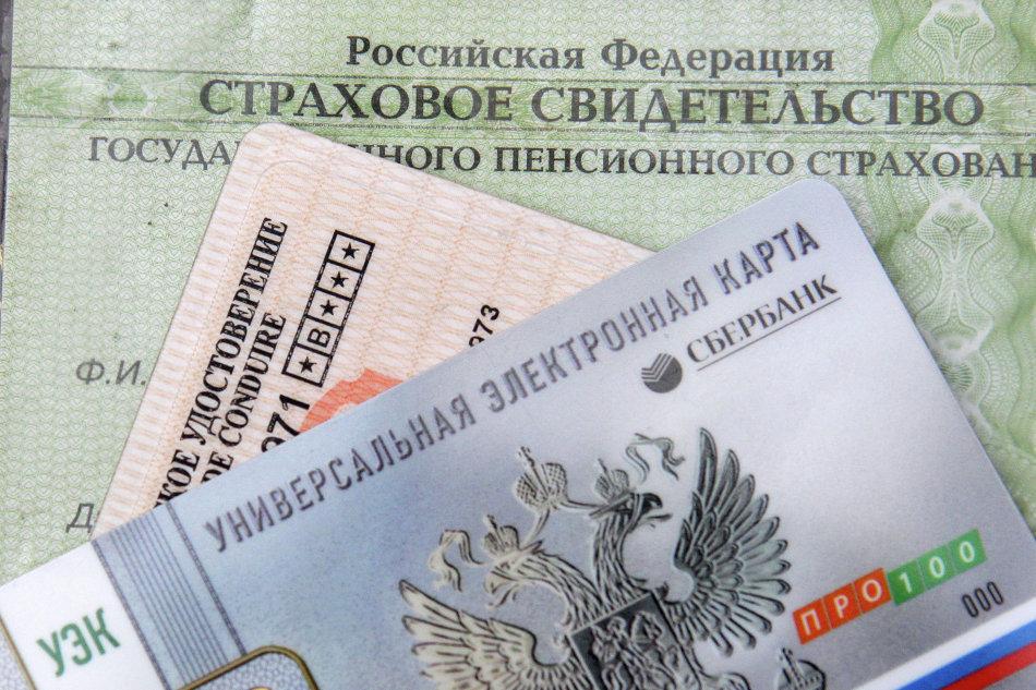 Заказать золотая карту виза Ханты-Мансийск