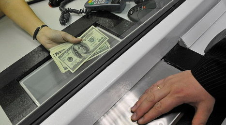 Курс доллара 28 января 2013