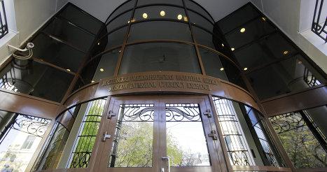 Котировки российских акций