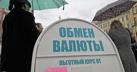 Курс валют в сбербанке москвы