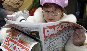 В России пенсии не поднять без повышения пенсионного возраста