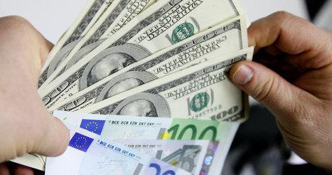 Купить доллары по курсу цб