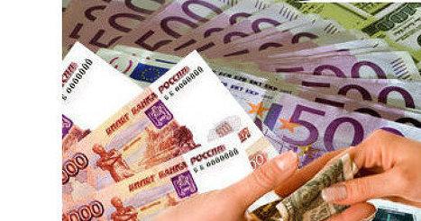 Банковский курс евро