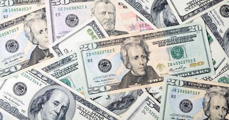 Курс доллара в сызрани