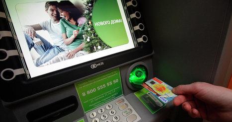 Сбербанк официальный сайт курс доллара