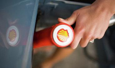ВЗГЛЯД ИЗНУТРИ: Shell готовится к нескольким сценариям будущего с экологически чистыми энергоресурсами