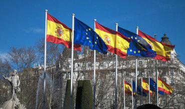 Стабфонд еврозоны получил еще 2 млрд евро от Испании в виде досрочного погашения кредита