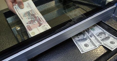 Курс наличной валюты в москве