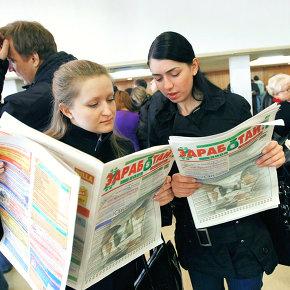 Минтруд: Численность официально безработных россиян снизилась за неделю на 1,5%