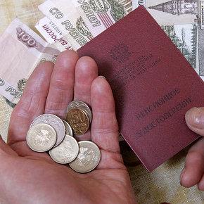 какие пенсии увеличатся с 1 апреля