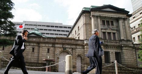 Финансовый рынок японии