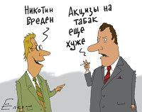 Условия, при которых россияне готовы бросить курить