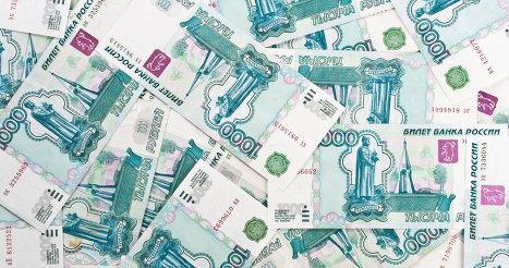 Валюта китая курс к рублю