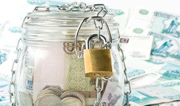 """Банк """"Енисей"""" ввел очередь на выдачу вкладов из-за нехватки наличных денег"""