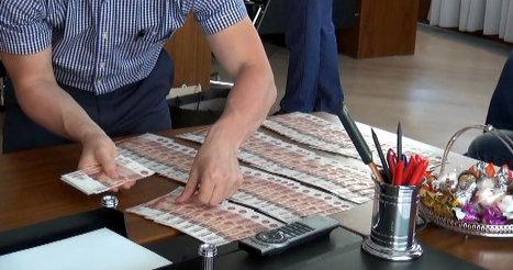 Курс евро в банках владимира