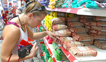 Инфляция в России за неделю ускорилась до 0,3% впервые более чем за год