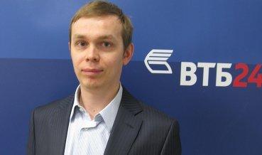 Возврат к отметке 1900 пунктов по ММВБ весьма вероятен, - Станислав Клещев,главный аналитик ВТБ 24