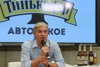 """Пресс-конференция основателя бренда """"Тинькофф"""" Олега Тинькова"""
