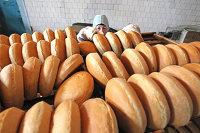*Завод хлебобулочных изделий