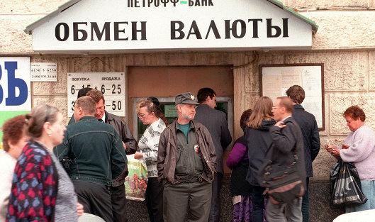 будет ли экономический кризис в россии в 2013 году: