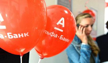 АКРА подтвердило кредитный рейтинг Альфа-банка