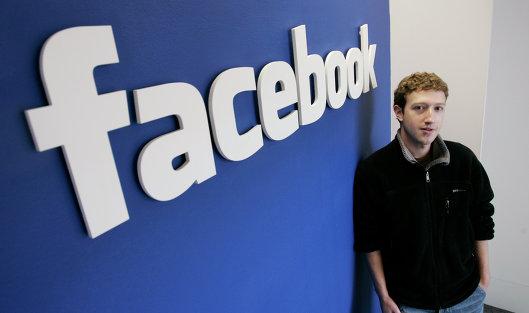Чистая прибыль социальная сеть Facebook в прошлом 2016 подросла на177%