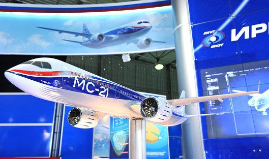 *Макет ближне-среднемагистрального самолета МС-21