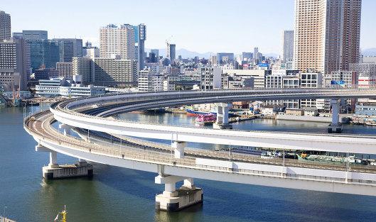 *Токио