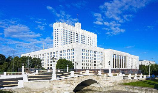 #Дом правительства РФ
