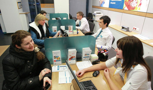 766433007 - Банки понижают ставки ради новых заемщиков
