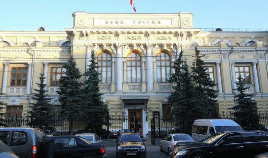 Кредит Европа Банк разместил двухлетние биржевые облигации на5 млрд руб.