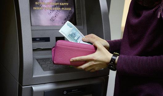 Стало известно, сколько российских работников молчит о повышении зарплаты