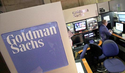 Goldman Sachs обвинили вподдержке диктатуры
