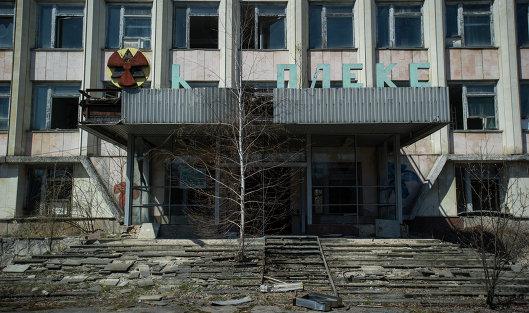 Зона отчуждения накануне 27-й годовщины Чернобыльской катастрофы