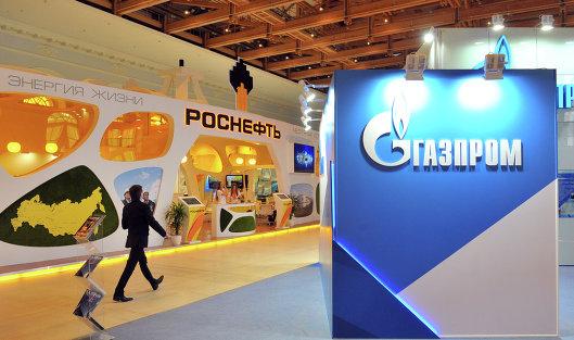 """Стенды компаний """"Роснефть"""" и """"Газпром"""" на выставке в рамках форума """"ТЭК России в XXI веке"""""""