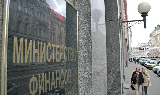 Министр финансов купит нарынке валюту неменее чем на120 млрд руб.