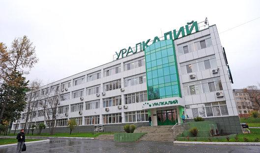 Директорский состав «Уралкалия» одобрил делистинг сМосбиржи ивыпуск 150 млн «префов»