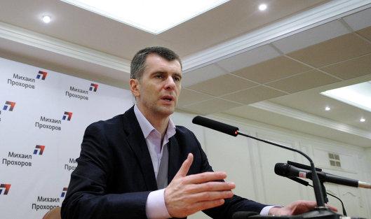 ФАС позволила группе «Онэксим» купить 100% акций банка «МФК»
